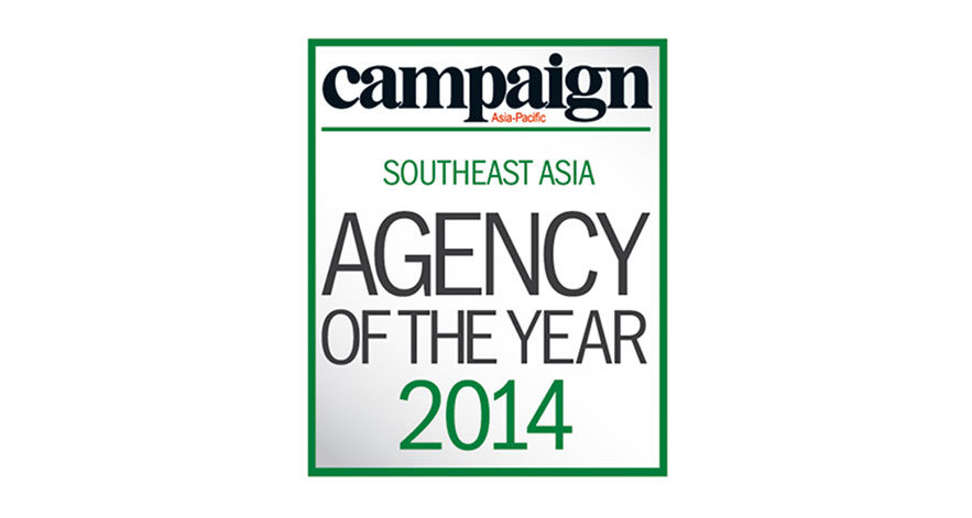 Agency Of The Year 2014